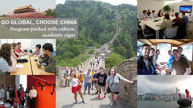 Video spotlights 2014 Go Global, Choose China study abroad