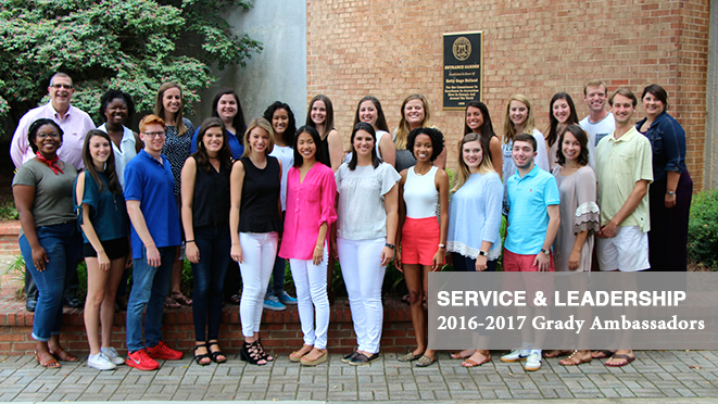 Service & Leadership: 2016-2017 Grady Ambassadors