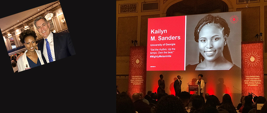 Kailyn Sanders, who was recognized as a Most Promising Multicultural Student by the AAF, was nominated last year by Tom Reichert, formerly of our Grady faculty. (Photos: Tom Reichert)