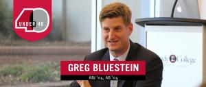 Greg Bluestein speaking at McGill Symposium